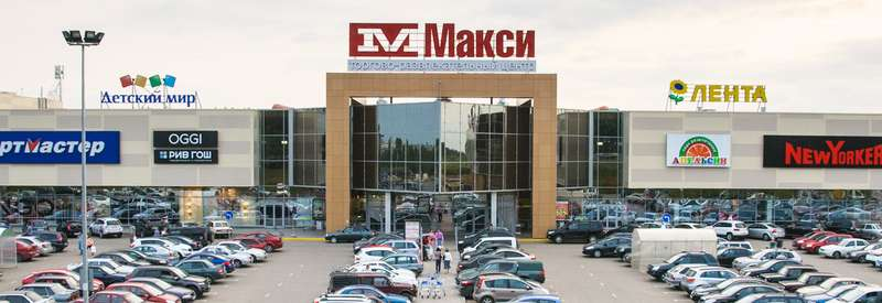 ТРЦ «Макси»