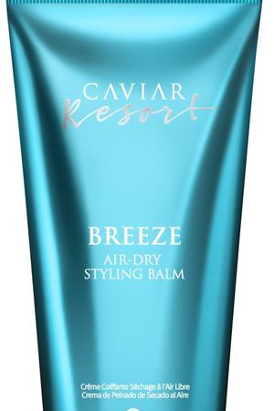 Бальзам для укладки Caviar Resort BREEZE Air-Dry Styling Balm, 100 ml Alterna 451101649