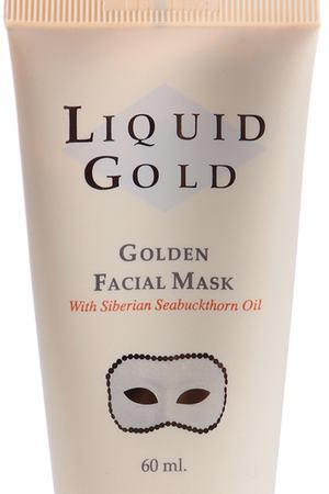 ANNA LOTAN Маска Золотая / Golden Facial Mask LIQUID GOLD 60 мл Anna Lotan 062 вариант 2